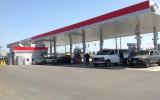 F4L Fuel Center