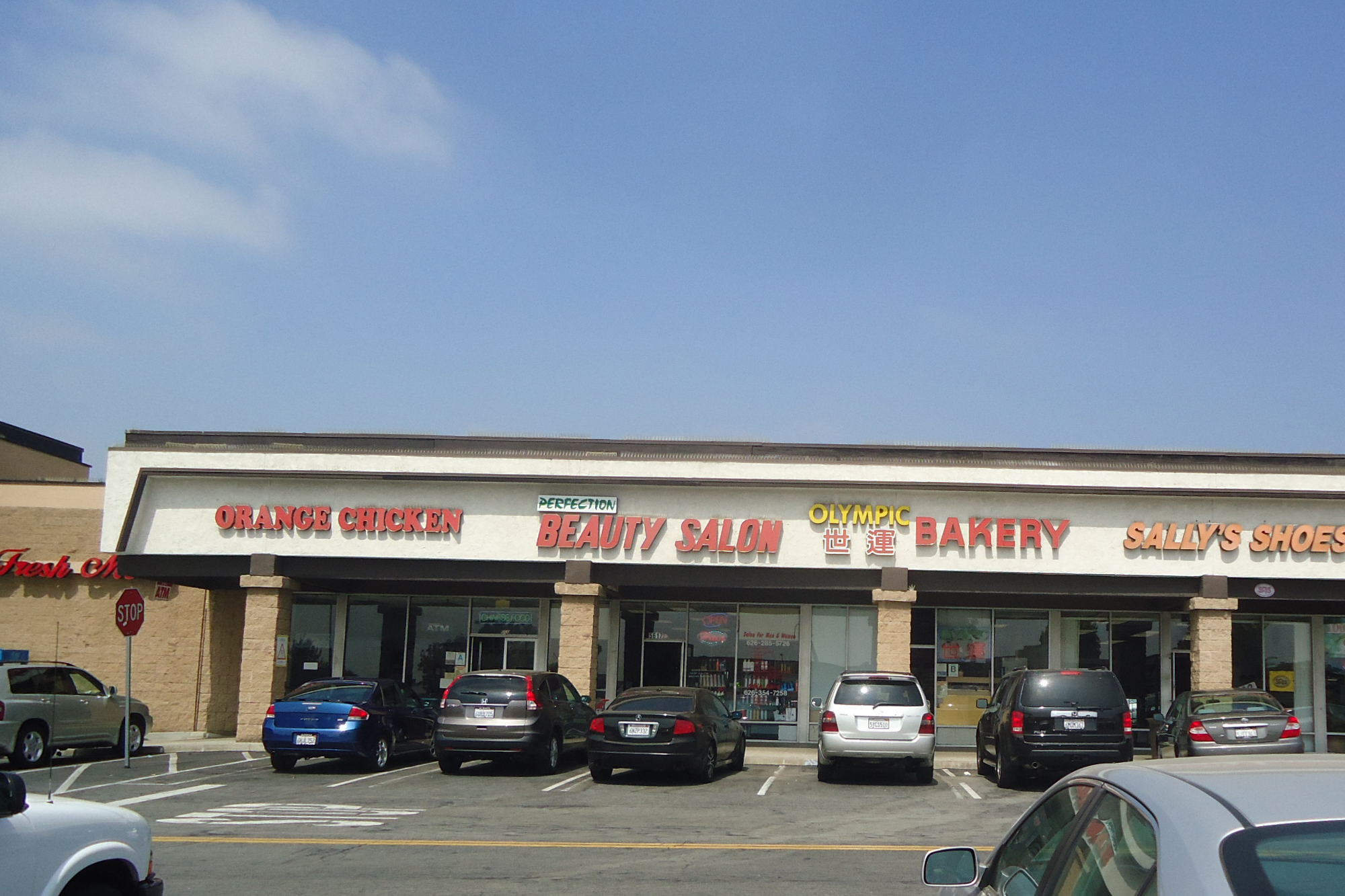 Temple City Plaza Temple City Ca Commerce Realty